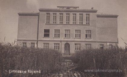 Rūjienas skolas