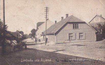 Rūjienas ielas