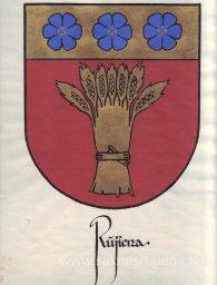 Rūjienai 100. 20.gadi - Foto №453