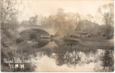 Rūjienai 100. 20.gadi - Foto №454