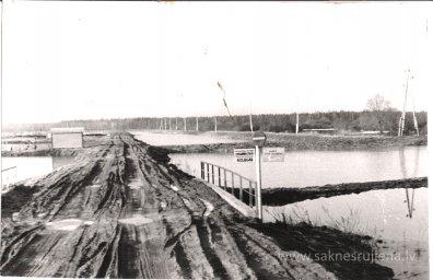 Rūjienai 100. 70.gadi - Foto №636