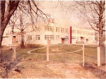 Rūjienai 100. 80.gadi - Foto №663