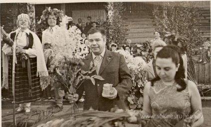 Līgo svētki Rūjienā 1967.gadā - Foto №339