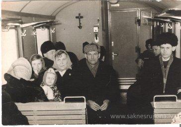 Rūjienai 100. 70.gadi - Foto №637