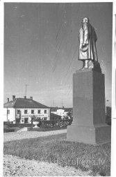 Rūjienai 100. 50.gadi - Foto №575