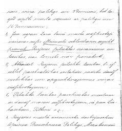 Rūjienai 100. 20.gadi - Foto №466
