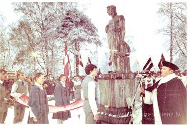 Rūjienai 100. 80.gadi - Foto №653