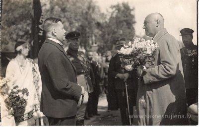 Rūjienai 100. 30.gadi - Foto №505