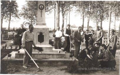 Rūjienai 100. 30.gadi - Foto №491