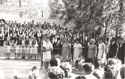 Rūjienai 100. 70.gadi - Foto №646