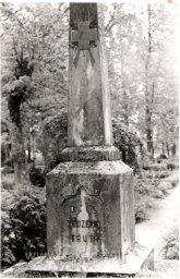 Rūjienai 100. 50.gadi - Foto №582