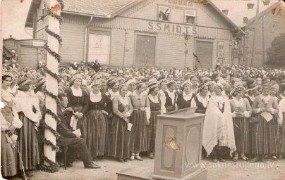 Rūjienai 100. 30.gadi - Foto №489