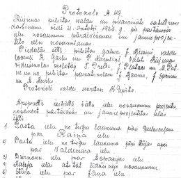 Rūjienai 100. 20.gadi - Foto №450