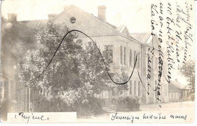 Rūjienai 100. 20.gadi - Foto №459