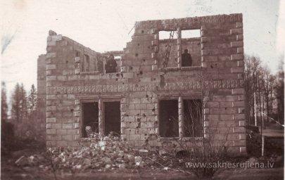Rūjienai 100. 40.gadi - Foto №534