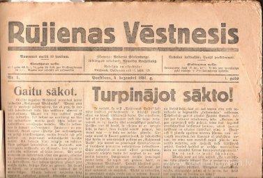 Rūjienai 100. 30.gadi - Foto №494