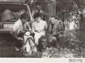 Rūjienai 100. 80.gadi - Foto №658