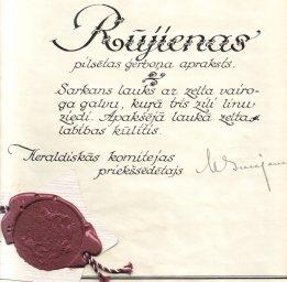 Rūjienai 100. 20.gadi - Foto №452